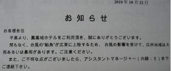 img_0[3].jpg